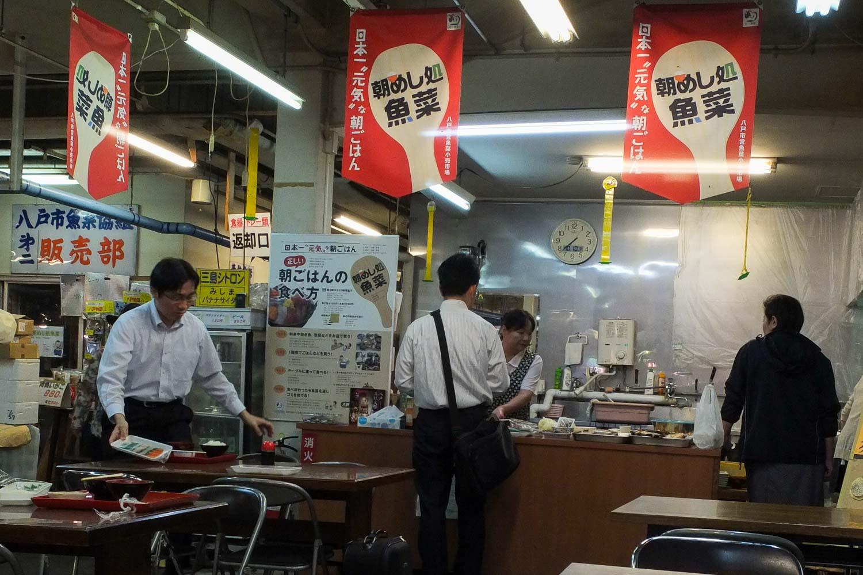 陸奥湊駅前市場-04