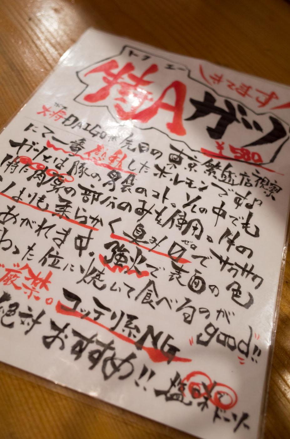 だいじゅん-09