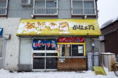 青森県青森市・かなヱ門 たこ焼き(10個入り/280円)