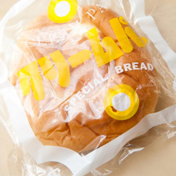 【島根県隠岐の島町】旅の手土産に買いたくなる、ラインナップ豊富な「ローカルパン」