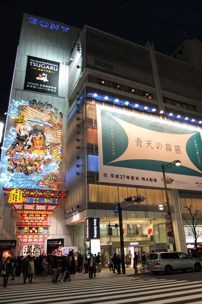 五所川原立佞武多-04
