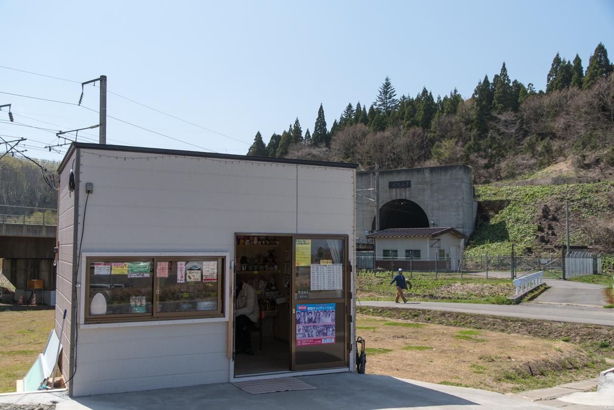 青函トンネル入口広場-05