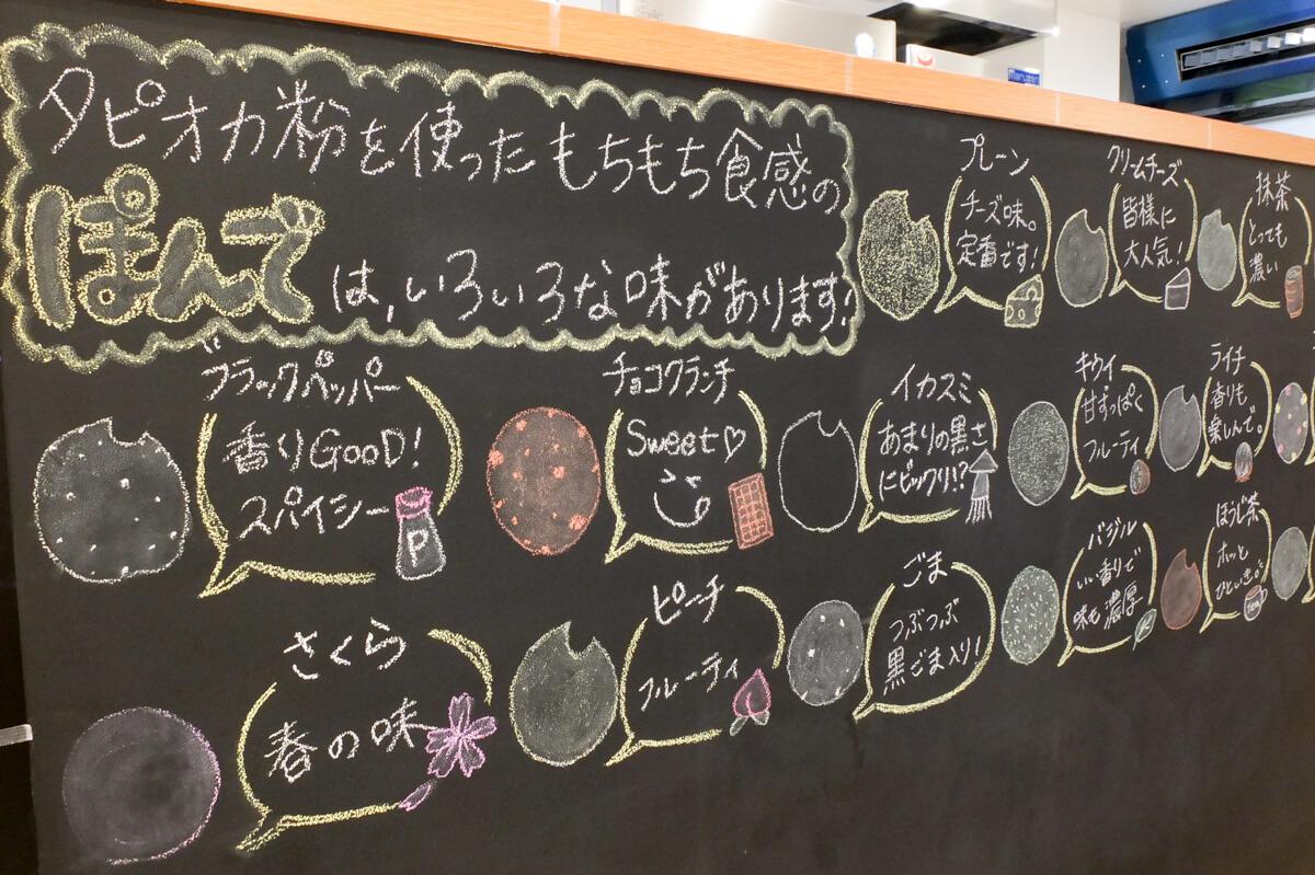 ぽんでcoffee-05