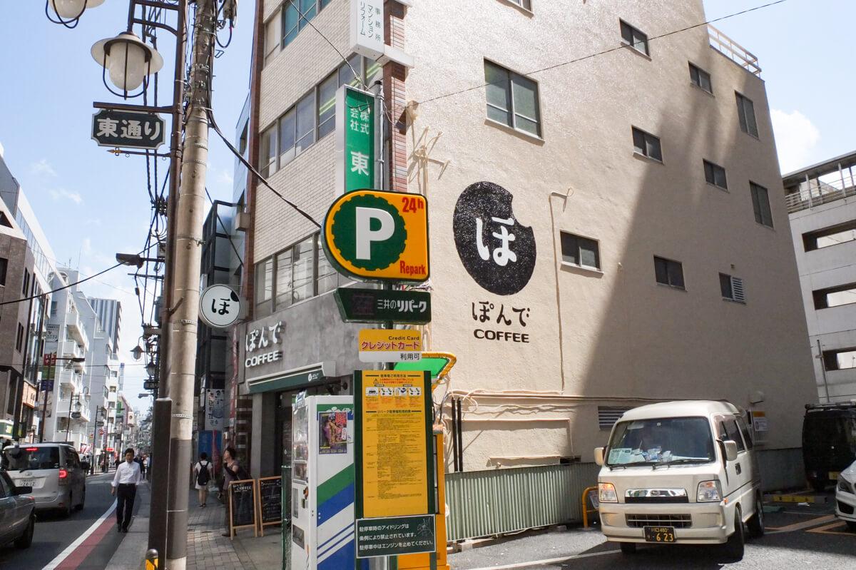 ぽんでcoffee-01