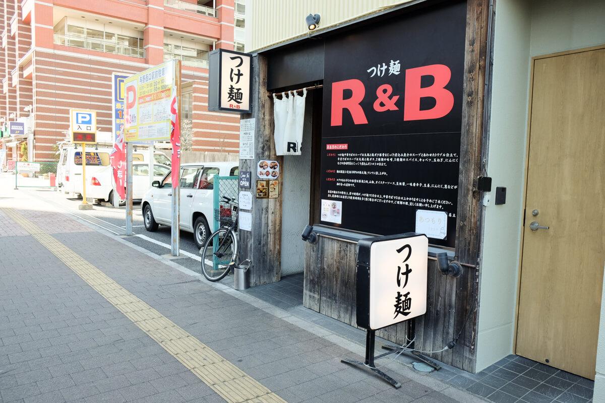 R&B-01