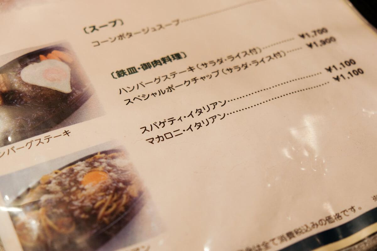 グリル一平-01