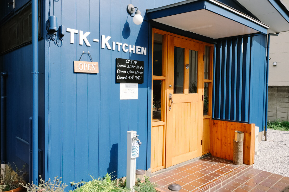TK-Kitchen-04