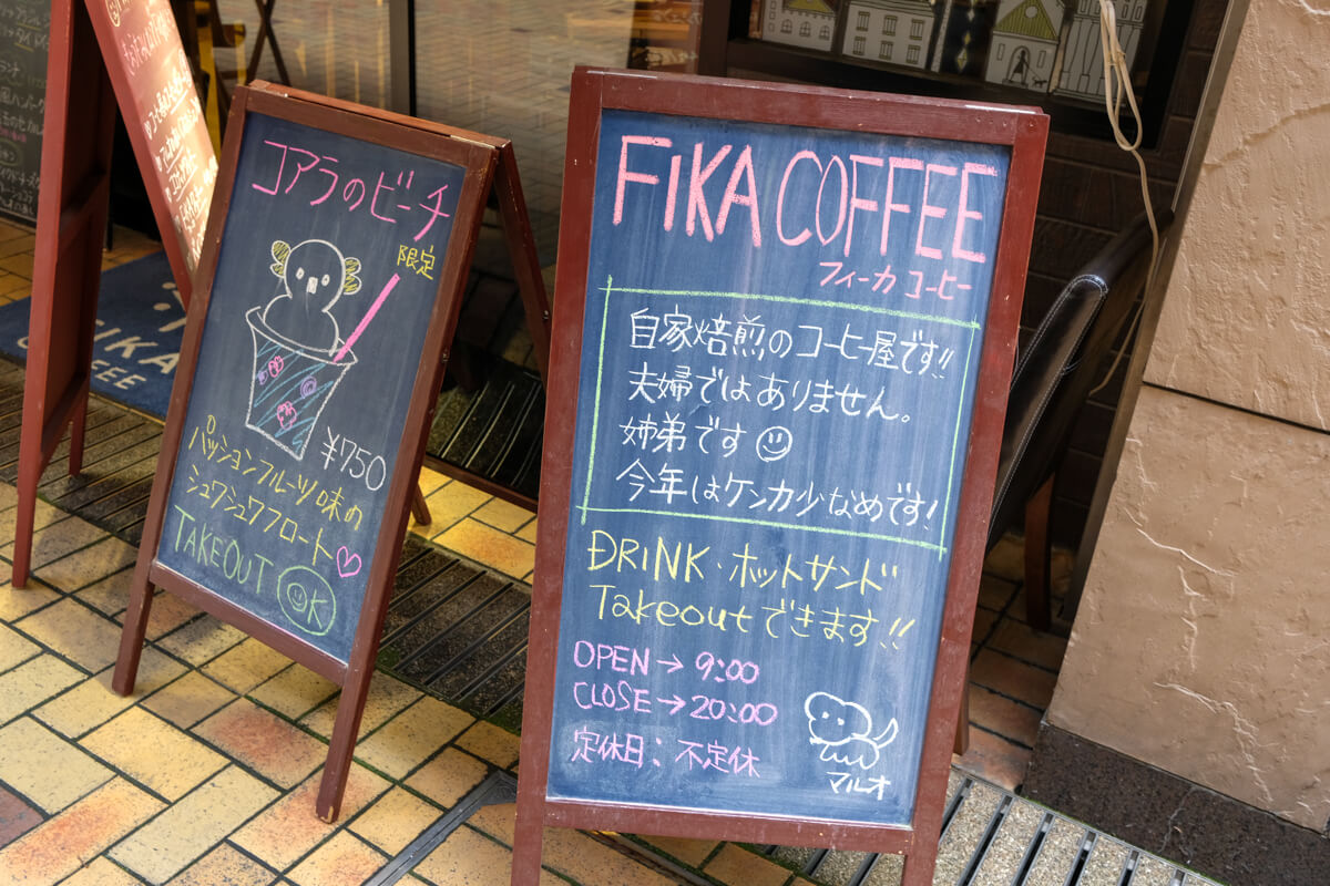FIKA COFFEE-02