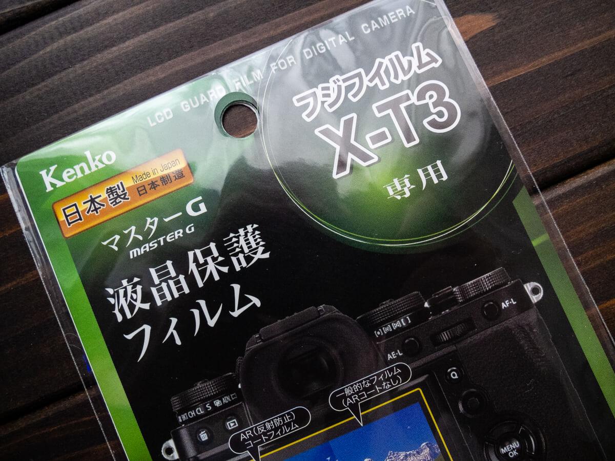 X-T3-10