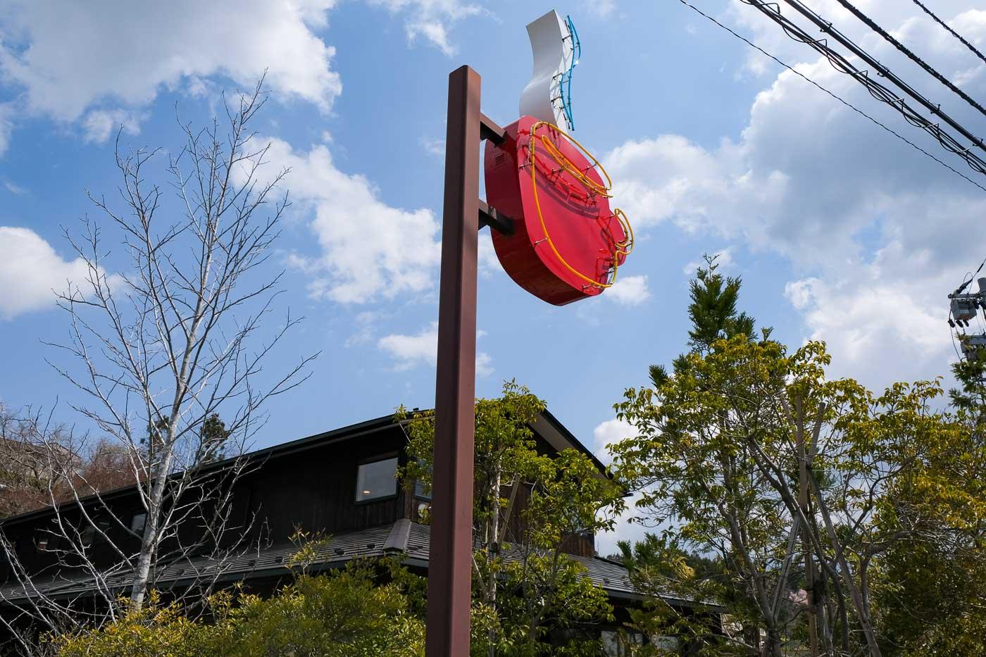 アンカーコーヒー マザーポート店-09
