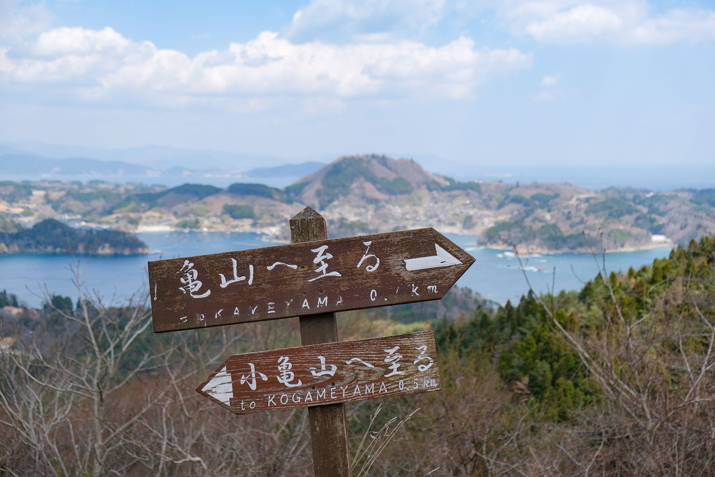 気仙沼・大島-05