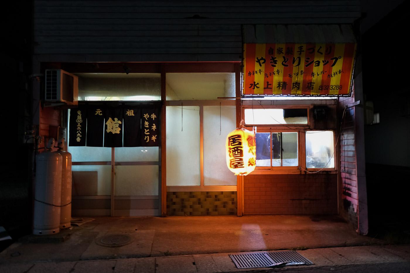 やきとり館-01