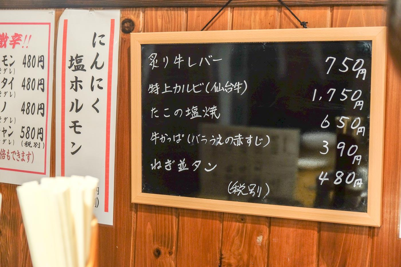 炭火焼肉功龍-05