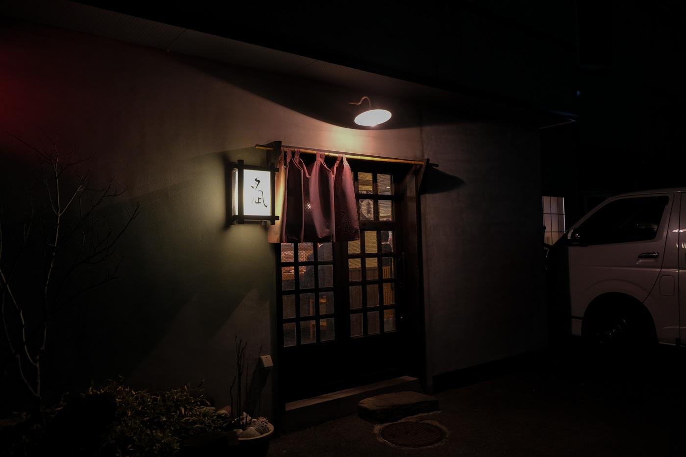 夕凪-01