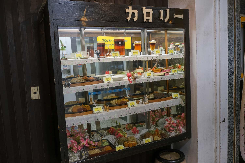 菊原キッチンカロリーの料理サンプルケース