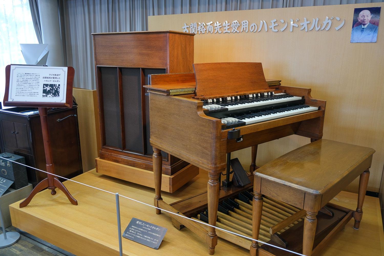 古関裕而記念館のハモンドオルガン