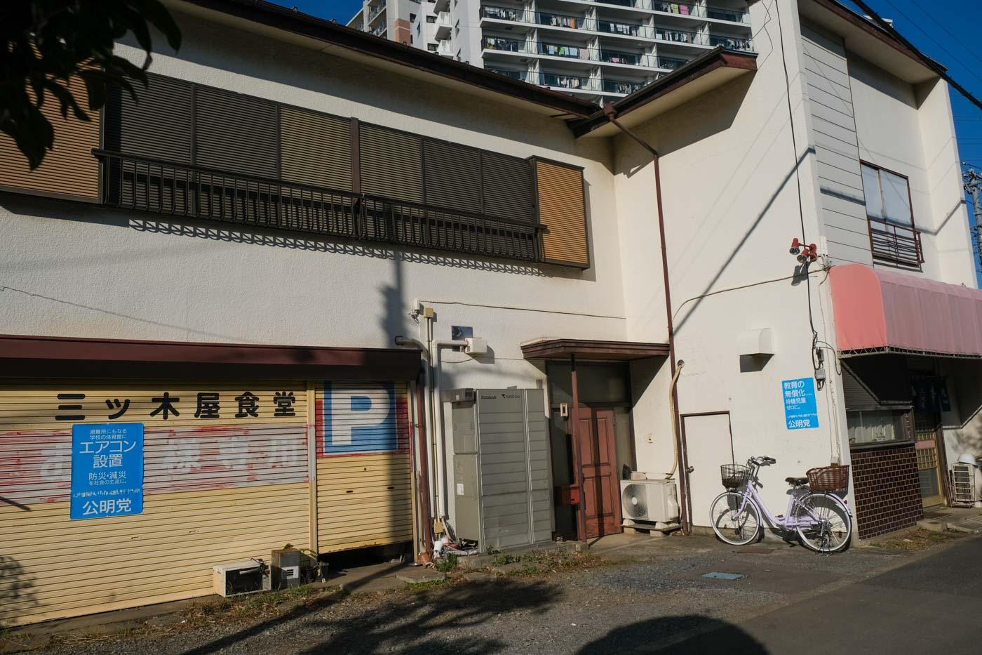 三ツ木屋食堂(与野駅)の駐車場