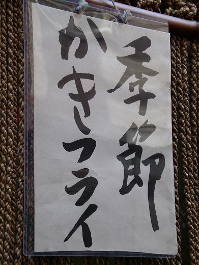 07-01-10-1.JPG