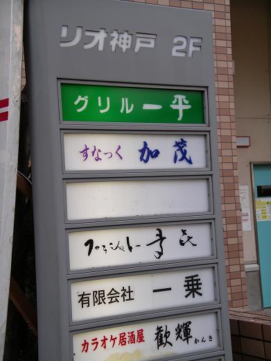 07-01-27-1.JPG