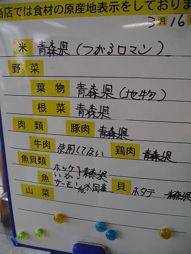 07-03-16-1-4.JPG