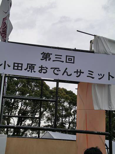 07-05-01-1.JPG