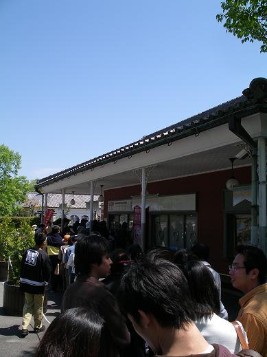 07-05-03-1.JPG