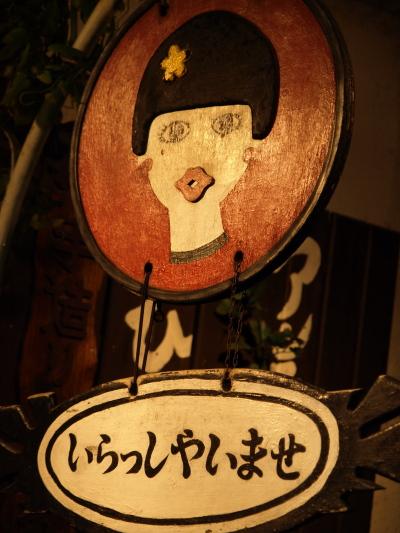 純喫茶マロン-02