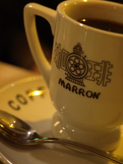 純喫茶マロン-09