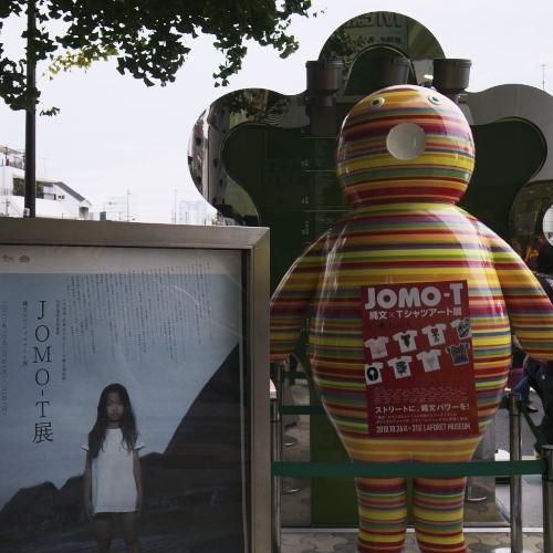 101029-01.jpg