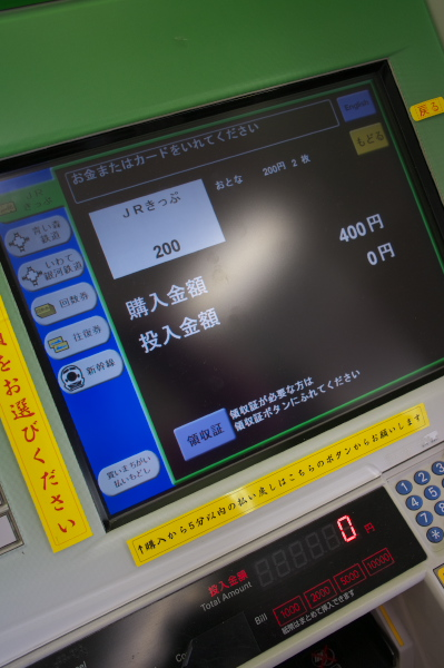 110213-01.jpg