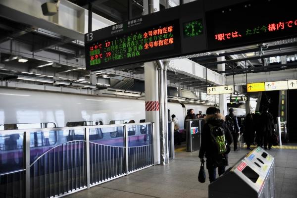 名川チェリーセンター-01.jpg