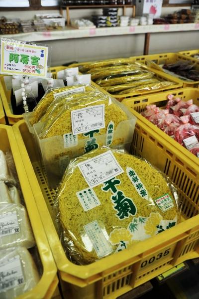 名川チェリーセンター-07.jpg