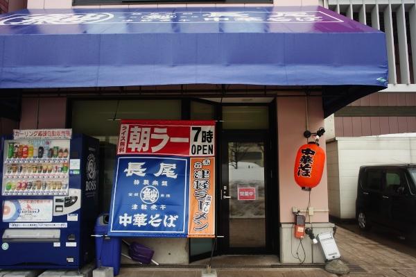 長尾駅前店-01.jpg
