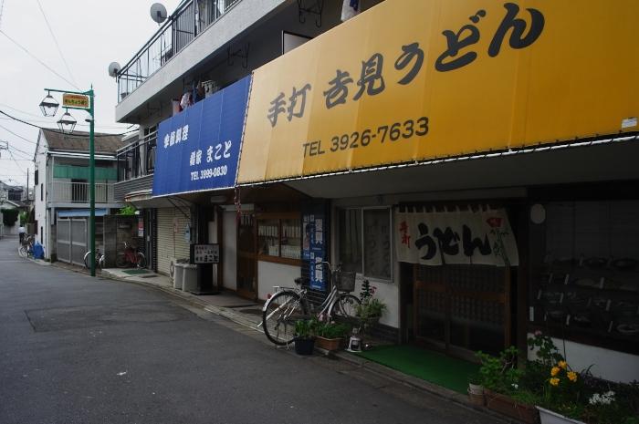 吉見うどん-02.jpg