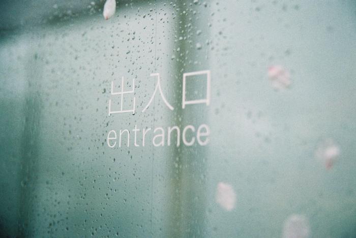 十和田市現代美術館-08.jpg