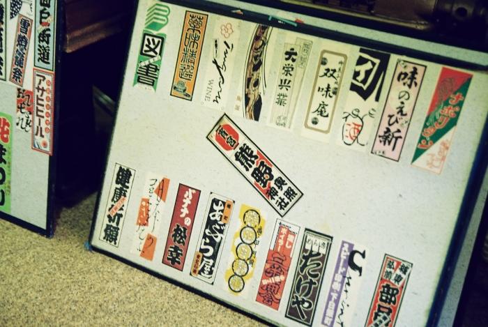 名曲喫茶ひまわり-10.jpg