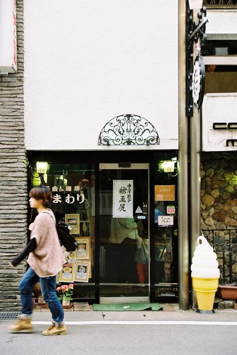 名曲喫茶ひまわり-13.jpg