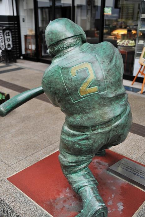 水島新司まんがストリート-04