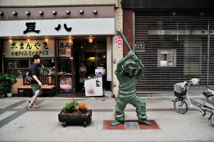 水島新司まんがストリート-05