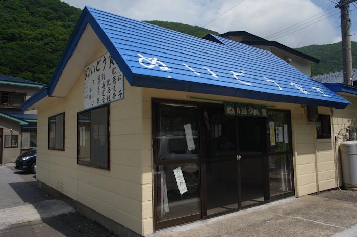 ぬいどう食堂-01