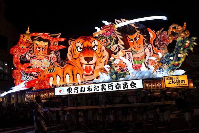 青森ねぶた祭_2012-05