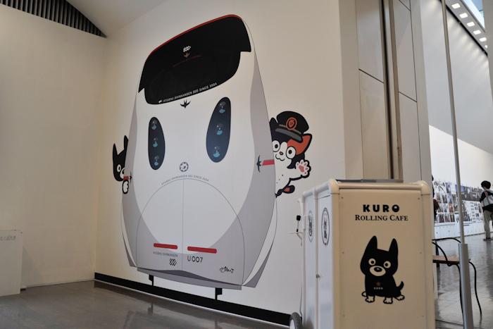 水戸岡鋭治の鉄道デザイン展-02