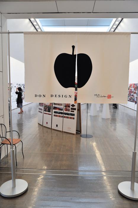 水戸岡鋭治の鉄道デザイン展-03