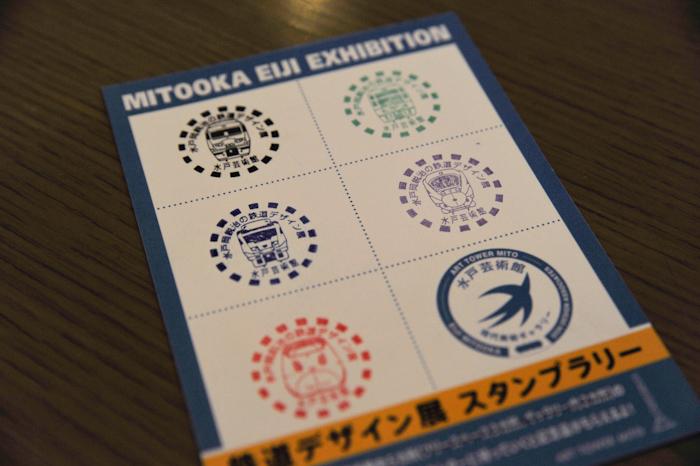 水戸岡鋭治の鉄道デザイン展-09