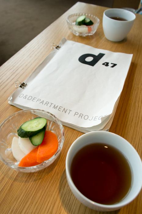 d47食堂-01.jpg