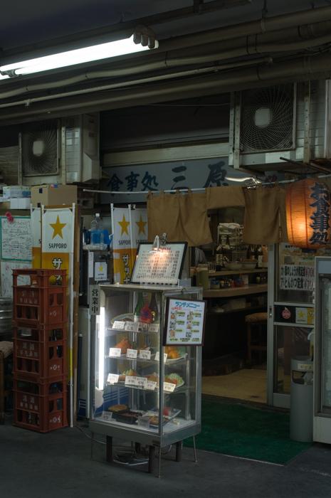 カレーコーナー三原-01.jpg