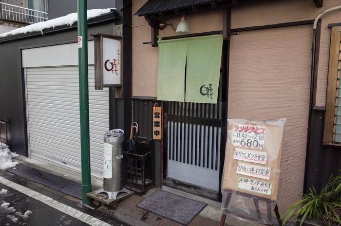 喜代○-01
