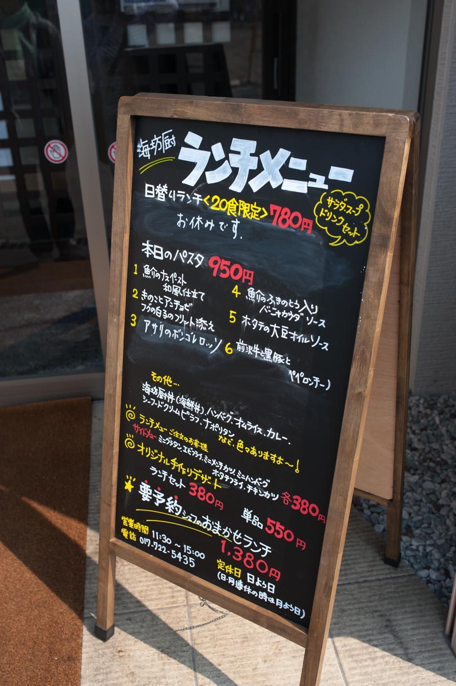 海坊厨-03