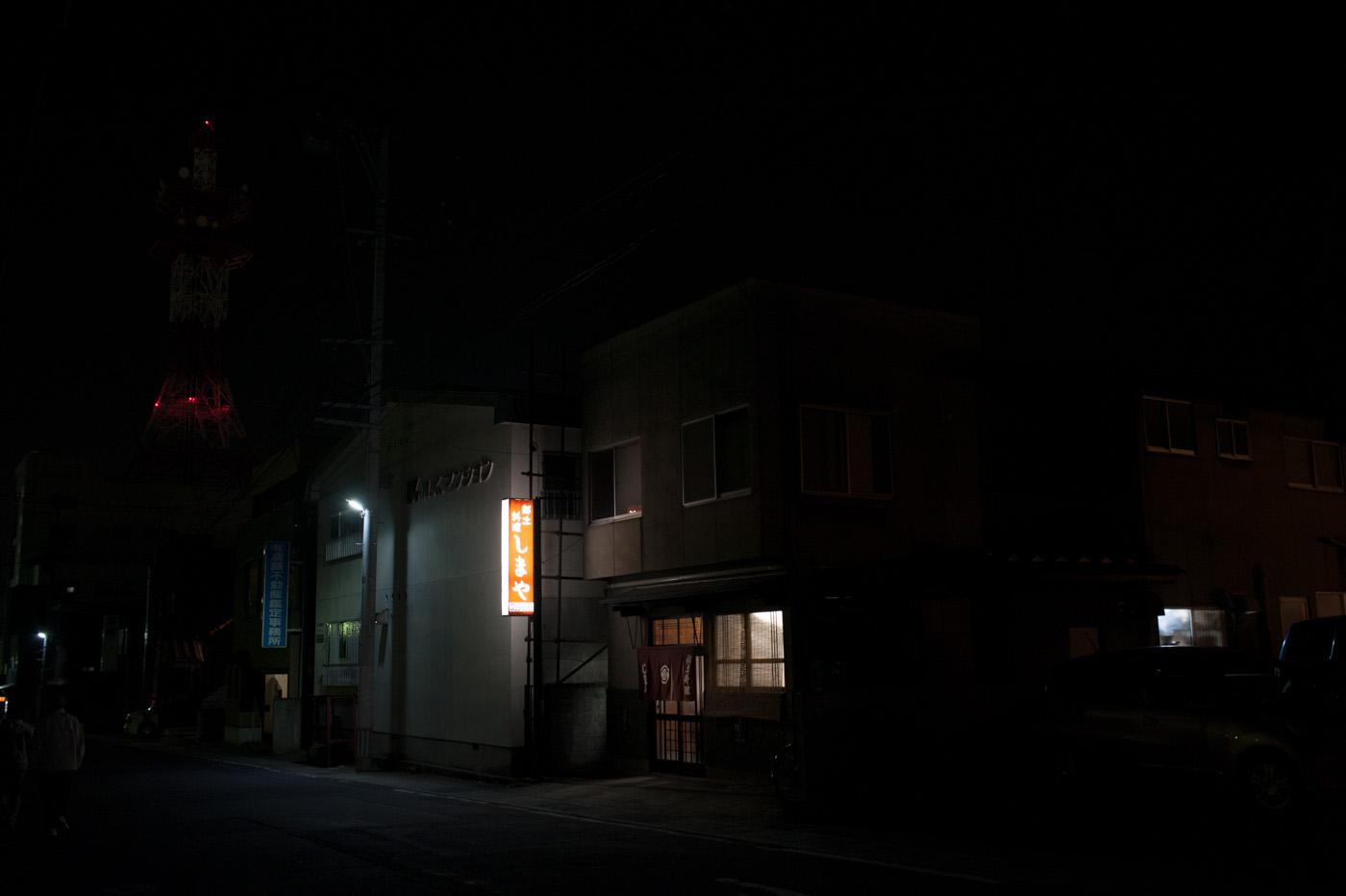 2014弘前さくらまつり-34.jpg