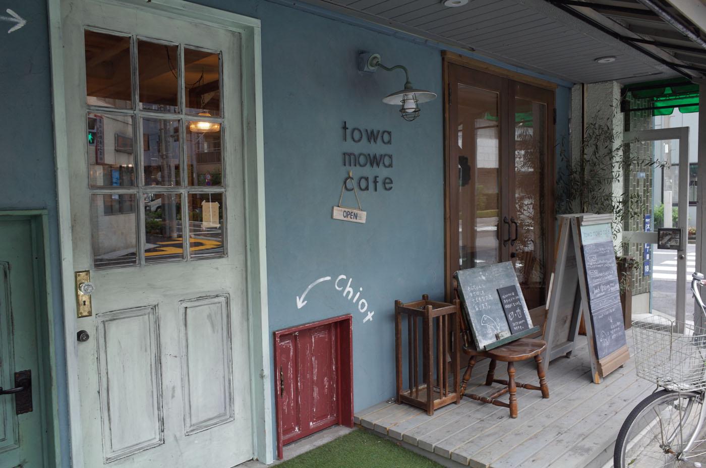 towa mowa cafe-01
